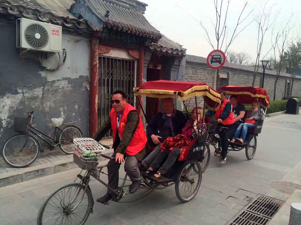 Велосипедный рикша – прогулка по пекинским хутунам